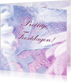 Nieuwe collectie - kerstkaart OLD_christmasstars pink and purple, vk